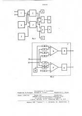 Устройство для контроля и регулирования технологических параметров (патент 898389)