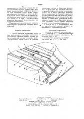 Способ открытой разработки нагорных месторождений полезных ископаемых (патент 899949)