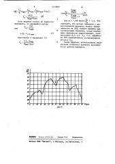 Способ повышения долговечности передачи зацеплением (патент 1114837)