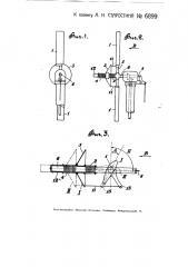 Регулятор для вертикальных ветряных двигателей (патент 6899)