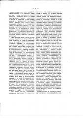 Насос для глубоких нефтяных скважин (патент 1378)