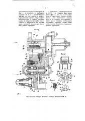 Автоматический воздушный тормоз (патент 6348)