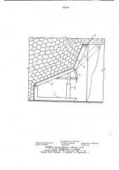 Механизированная крепь для мощных пластов (патент 900000)