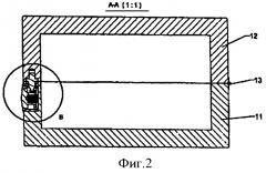 Нажимная защелка (патент 2553027)