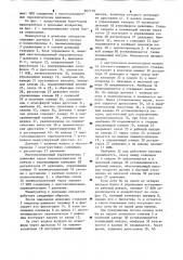 Манипулятор к доильным аппаратам (патент 897179)