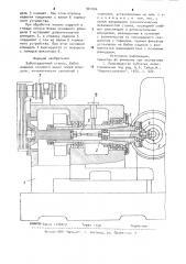 Зубоотделочный станок (патент 901004)