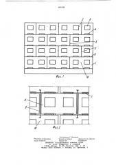 Крупнопанельное здание, возводимое в сложных грунтовых условиях (патент 896196)