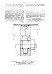 Пневмоцилиндр (патент 898124)