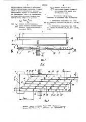 Электромагнитный дискретный преобразователь перемещений (патент 896380)