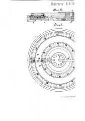 Прибор для графической записи времени, с автоматическим сложением периодов его, при игре в шахматы и других чередующихся процессах (патент 2499)
