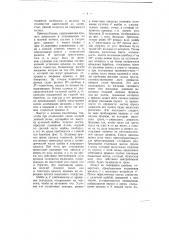 Центробежная метательная машина для вынутого землечерпательницею грунта (патент 2468)