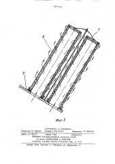 Устройство для осветления воды (патент 897254)