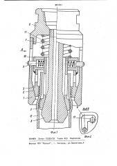 Скважинная труболовка (патент 901471)