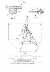 Перспектограф (патент 901074)