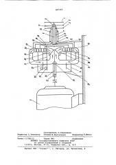 Блок тянущих барабанов волочильного стана (патент 897355)