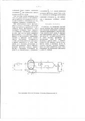 Устройство для измерения электрических величин (патент 2968)