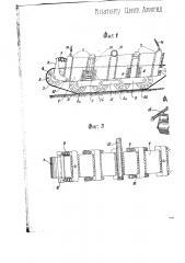 Лыжа для самолета (патент 2151)