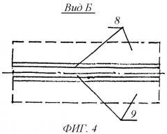 Аэролет (варианты), части аэролета, способы использования аэролета и его частей (патент 2466061)