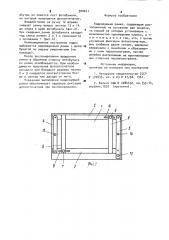 Кадрирующая рамка (патент 900241)