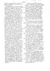 Способ управления вентилями трехфазного мостового преобразователя в процессе его шунтирования (патент 900402)