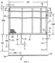 Электростатические акустические системы и способы (патент 2440693)