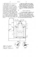 Окрасочная камера (патент 899153)