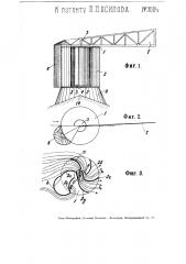 Горизонтальная ветряная турбина (патент 3004)