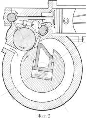 Двигатель внутреннего сгорания (патент 2550234)
