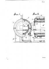 Котел для центрального отопления (патент 1749)