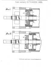 Раздвижной паровозный золотник (патент 2054)
