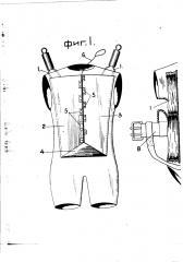 Костюм с приспособлением для укладки парашюта (патент 1607)