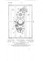 Ударно-канатный станок для бурения в шахтных условиях (патент 120188)