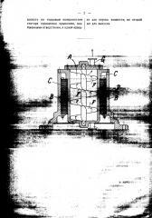Электрический насос (патент 1627)