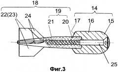 """Пуля """"оса"""" и патрон для гладкоствольного оружия (патент 2465549)"""