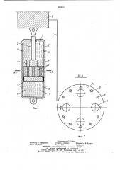 Устройство для подачи буровой машины (патент 899901)
