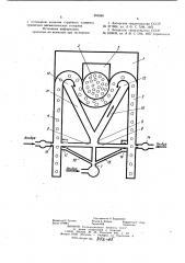 Пневматический высевающий аппарат (патент 898980)