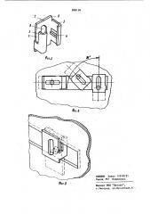 Закладная гайка (патент 898136)