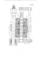 Механизм для прямолинейного движения с чередующимися остановками в прямом и обратном направлениях (патент 120108)