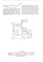 Устройство установления заданного напряжения (тока) на переменной нагрузке (патент 290376)