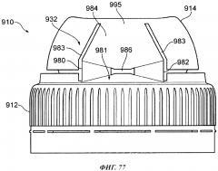 Усовершенствованное закупоривающее устройство (патент 2668210)