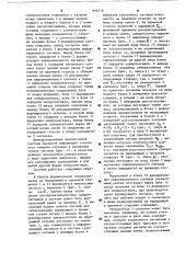 Система передачи информации (патент 896778)