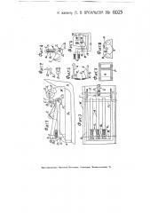 Механическое приспособление для игры на клавишных музыкальных инструментах (патент 8025)