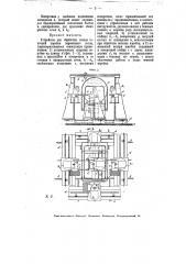 Устройство для обработки стенок топочной коробки паровозного котла (патент 7367)