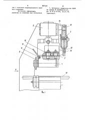 Станок для резки труб (патент 897418)