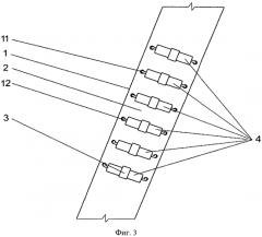 Устройство для максимальной токовой защиты (патент 2570328)