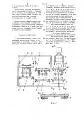 Многошпиндельный станок (патент 901018)