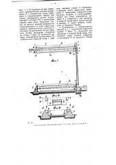 Подъемник для судов (патент 6115)