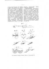 Самолет (патент 5086)