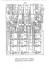 Устройство для моделирования задач геофильтрации (патент 896640)