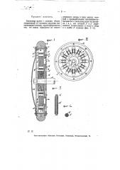 Экипажное колесо (патент 7420)